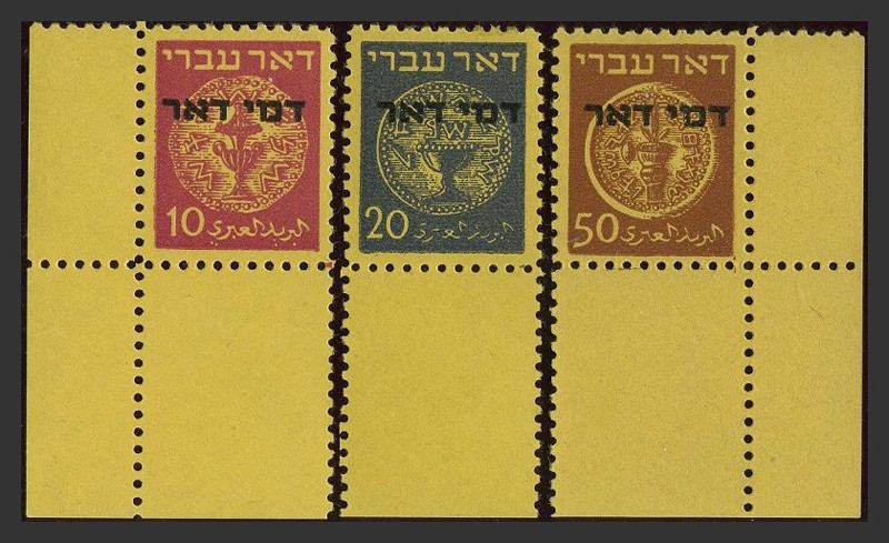 stamps jewish singles Jewish singles rsvp to events take  i told my husband that i was trying not to contribute toward any restaurant bills during the food stamp challenge, but i went .