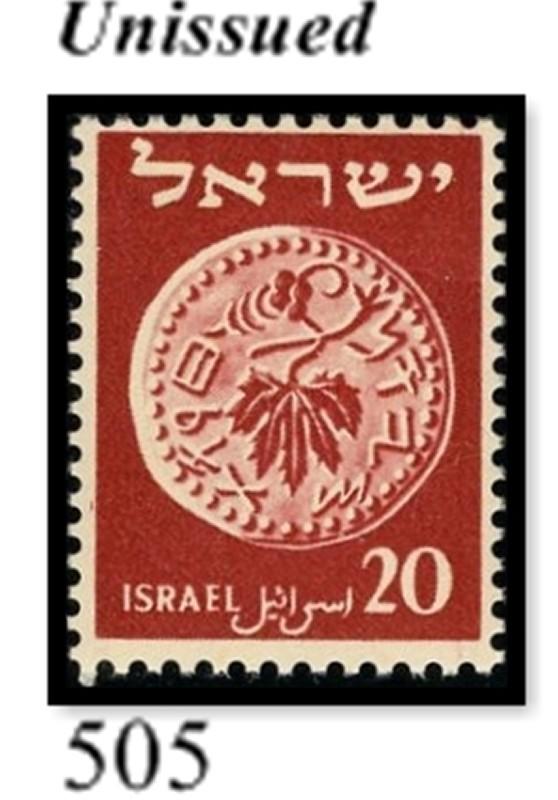 Essays by israelis