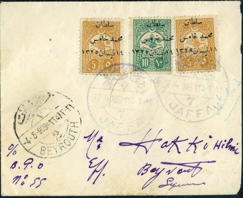 Lot 55 - the turkish post  -  Tel Aviv Stamps Ltd. Auction #46