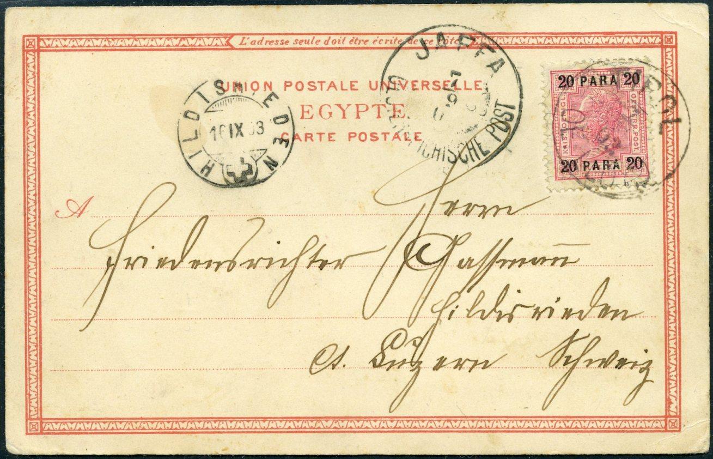 Lot 14 - MARITIME  &  ZEPPELIN  -  Tel Aviv Stamps Ltd. Auction #46