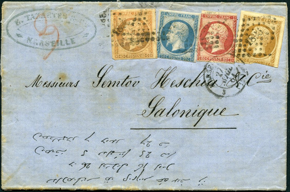 Lot 3 - FRANCE (see also #37/39 & 194/198)  -  Tel Aviv Stamps Ltd. Auction #46