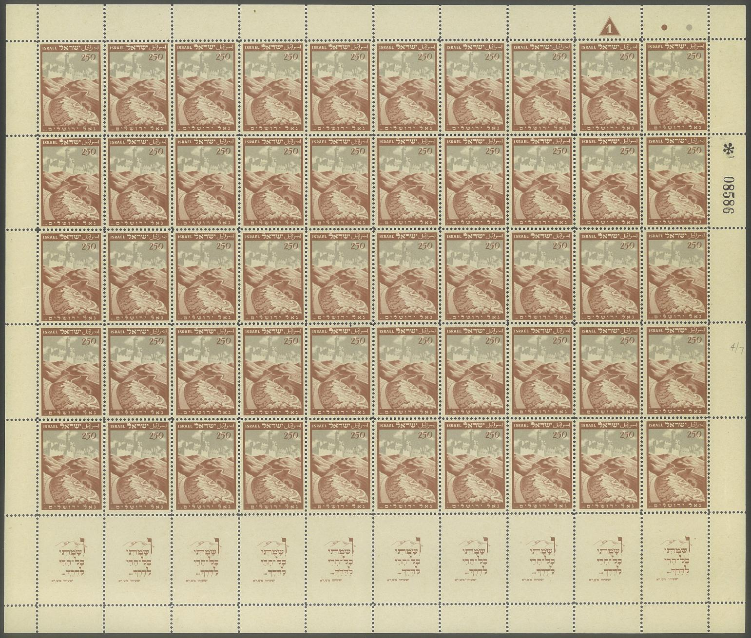 Lot 361 - ISRAEL:  SHEETS & TABROWS  -  Tel Aviv Stamps Ltd. Auction #46