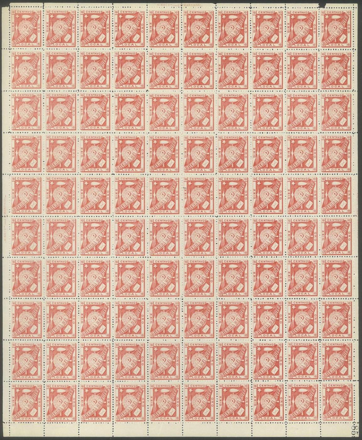 Lot 1 - Argentina  -  Tel Aviv Stamps Ltd. Auction #46