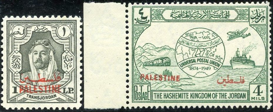 Lot 10 - jordan  -  Tel Aviv Stamps Ltd. Auction #46