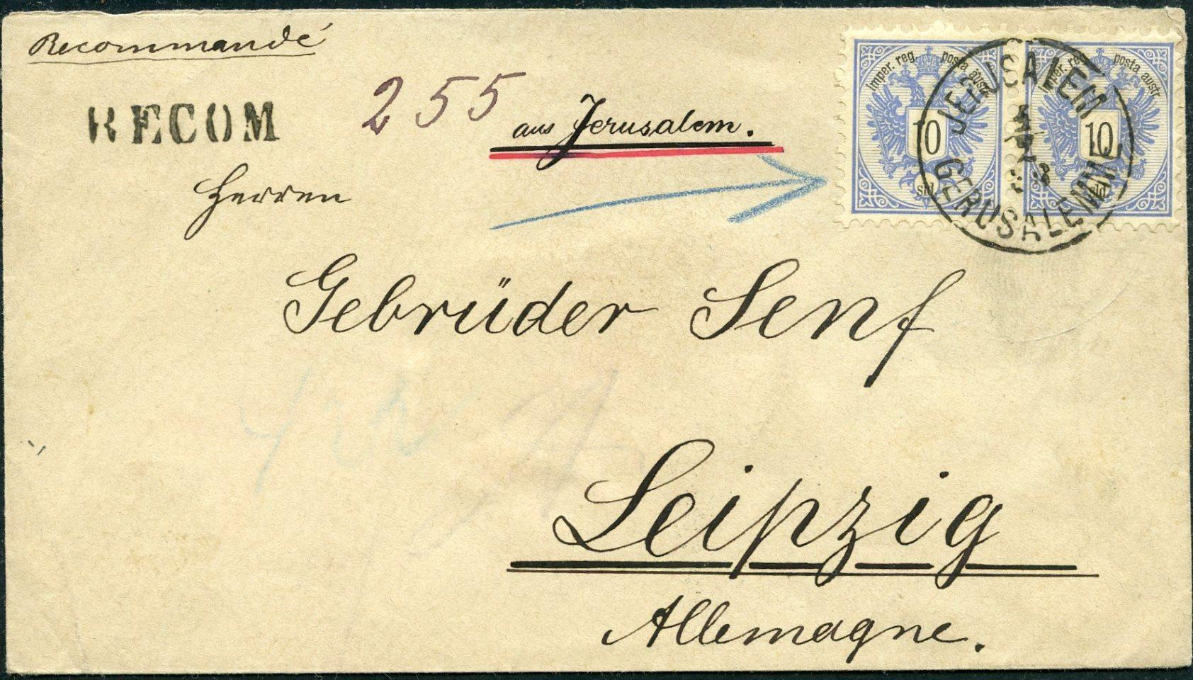Lot 17 - THE AUSTRIAN POST  -  Tel Aviv Stamps Ltd. Auction #47
