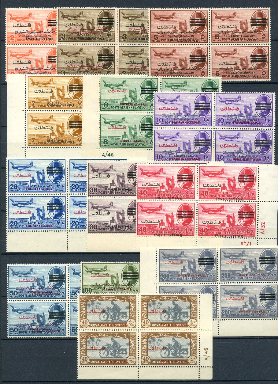 Lot 1 - Egypt  -  Tel Aviv Stamps Ltd. Auction #47