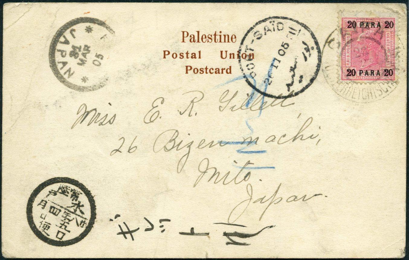 Lot 18 - THE AUSTRIAN POST  -  Tel Aviv Stamps Ltd. Auction #47