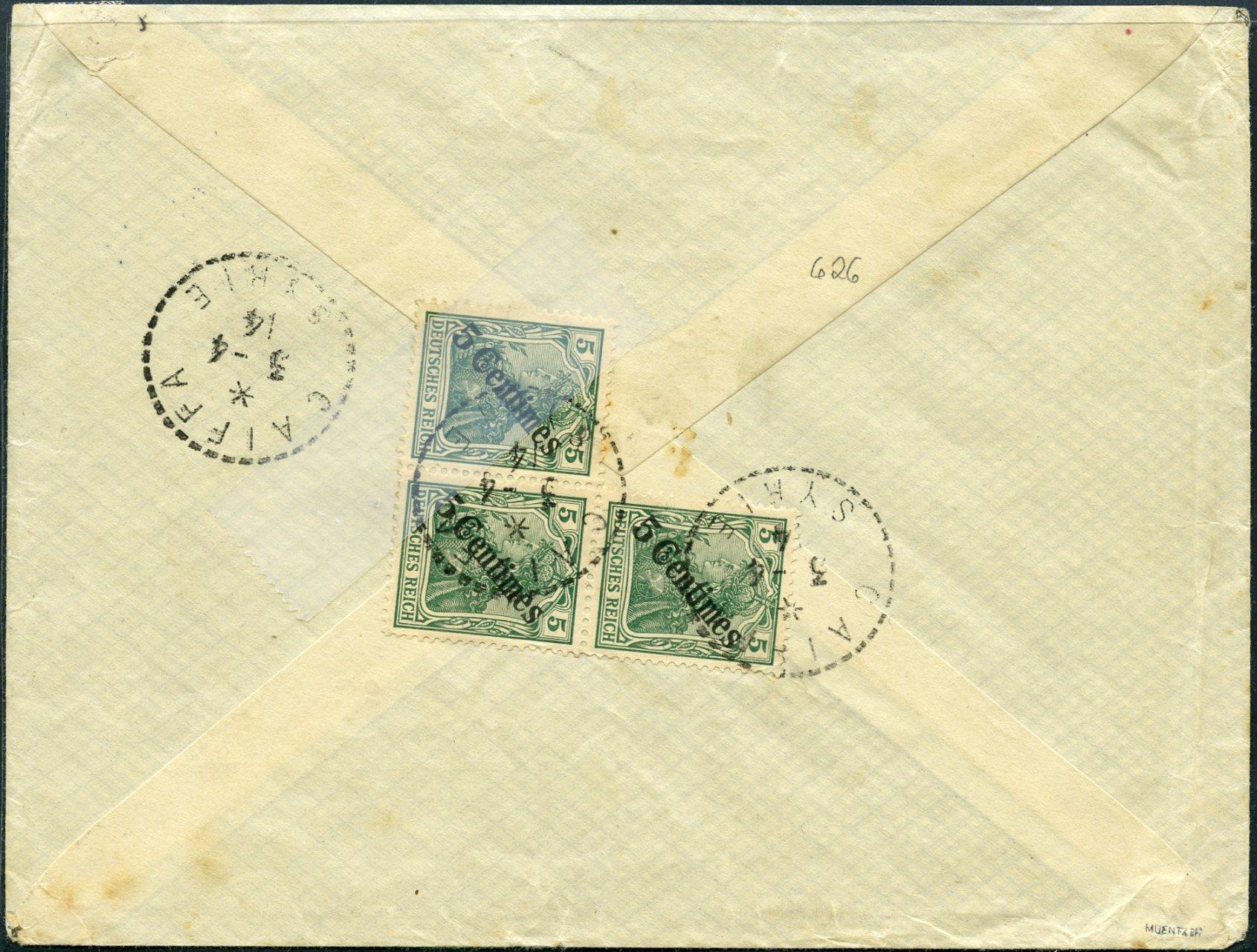 Lot 49 - THE GERMAN POST  -  Tel Aviv Stamps Ltd. Auction #47