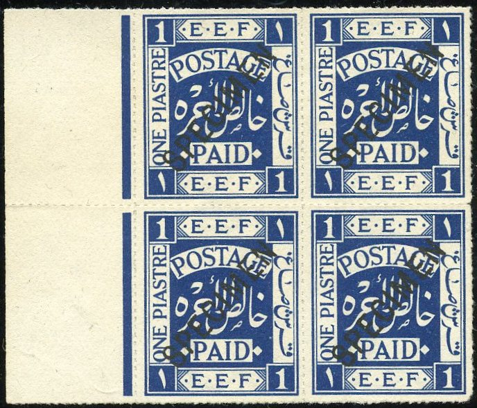Lot 109 - palestine stamps  -  Tel Aviv Stamps Ltd. Auction #47