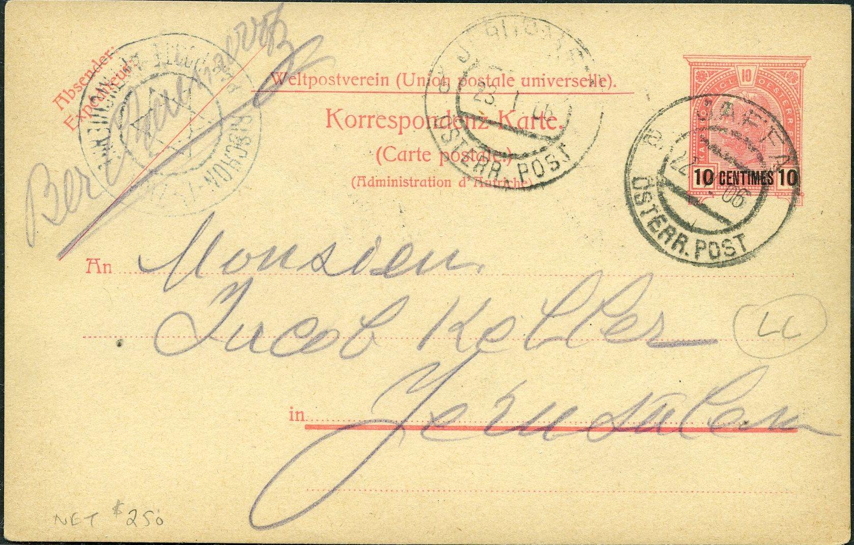 Lot 28 - jewish colonies  -  Tel Aviv Stamps Ltd. Auction #47