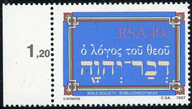 Lot 10 - south africa  -  Tel Aviv Stamps Ltd. Auction #47