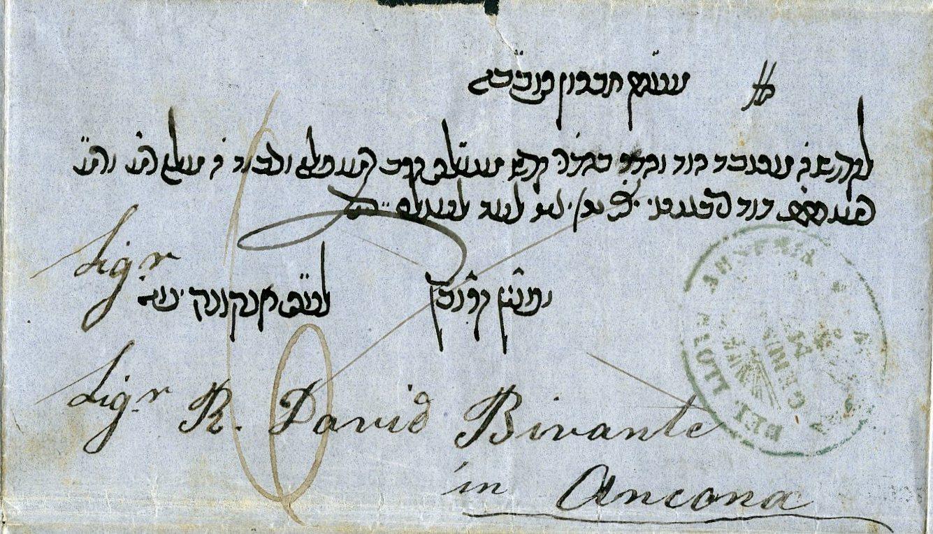Lot 13 - THE AUSTRIAN POST  -  Tel Aviv Stamps Ltd. Auction #47