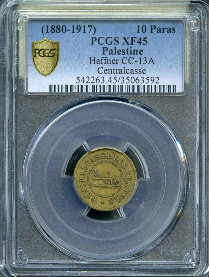 Lot 494 - HOLY LAND TOKENS & COINS  -  Tel Aviv Stamps Ltd. Auction #47