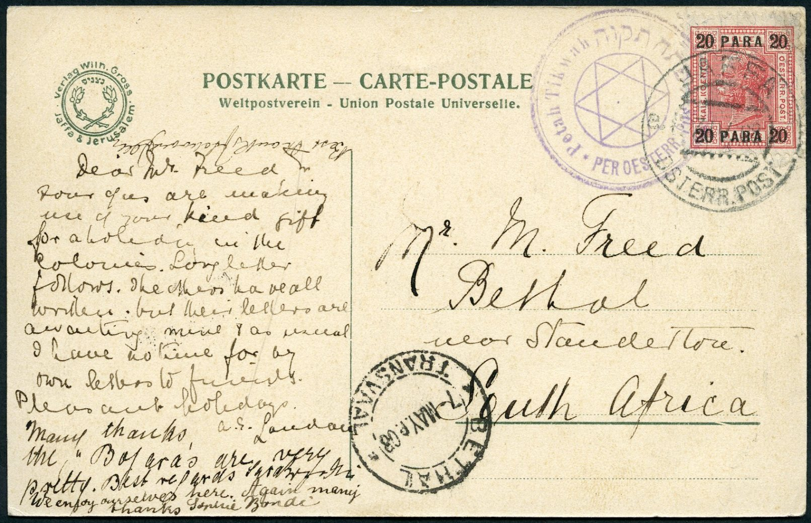 Lot 3 - jewish colonies  -  Tel Aviv Stamps Ltd. Auction #48