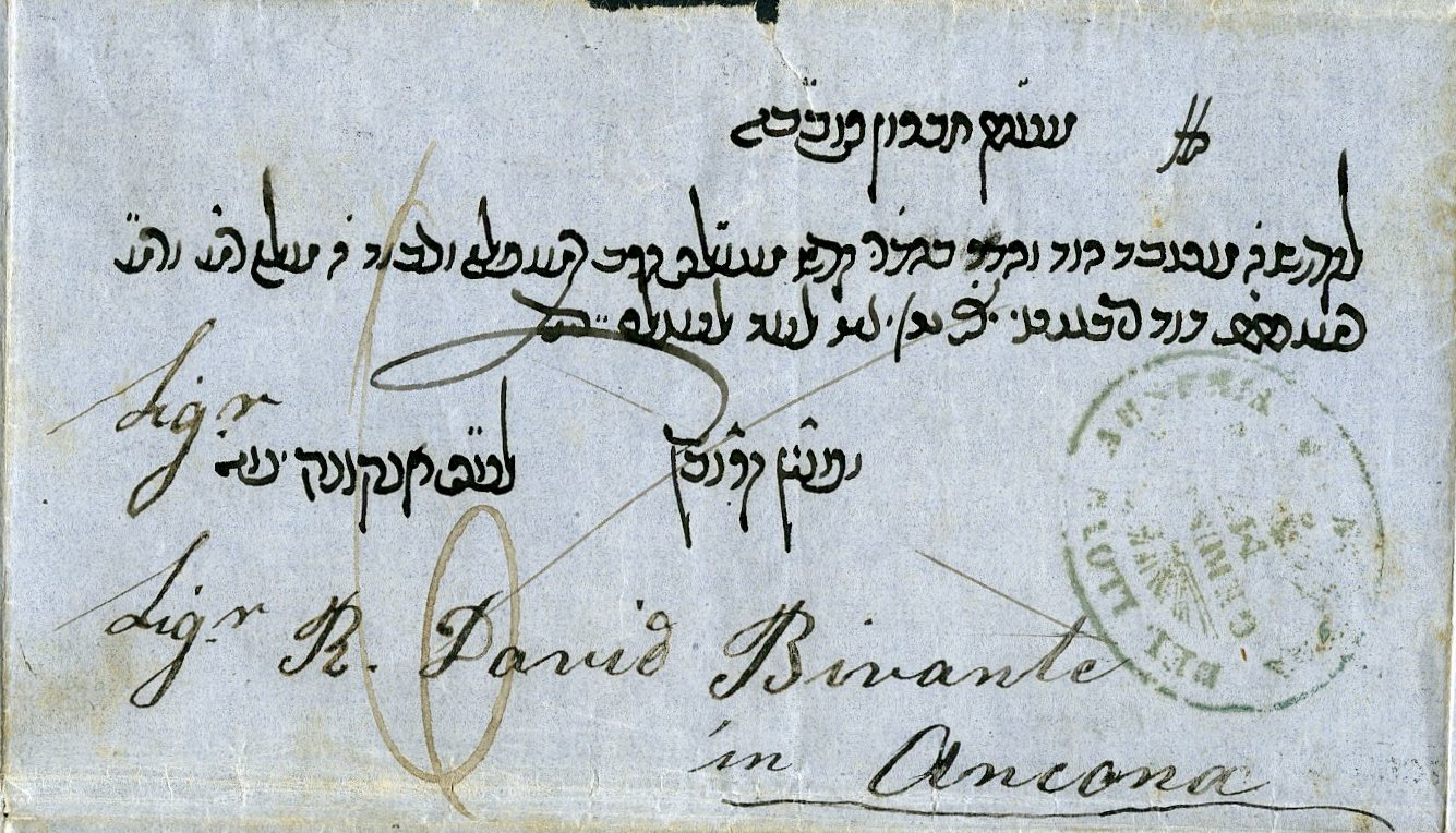 Lot 2 - PALESTINE FORERUNNERS THE AUSTRIAN POST  -  Tel Aviv Stamps Ltd. Auction #48