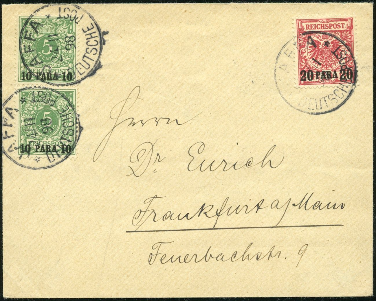Lot 25 - GERMAN POST  -  Tel Aviv Stamps Ltd. Auction #48