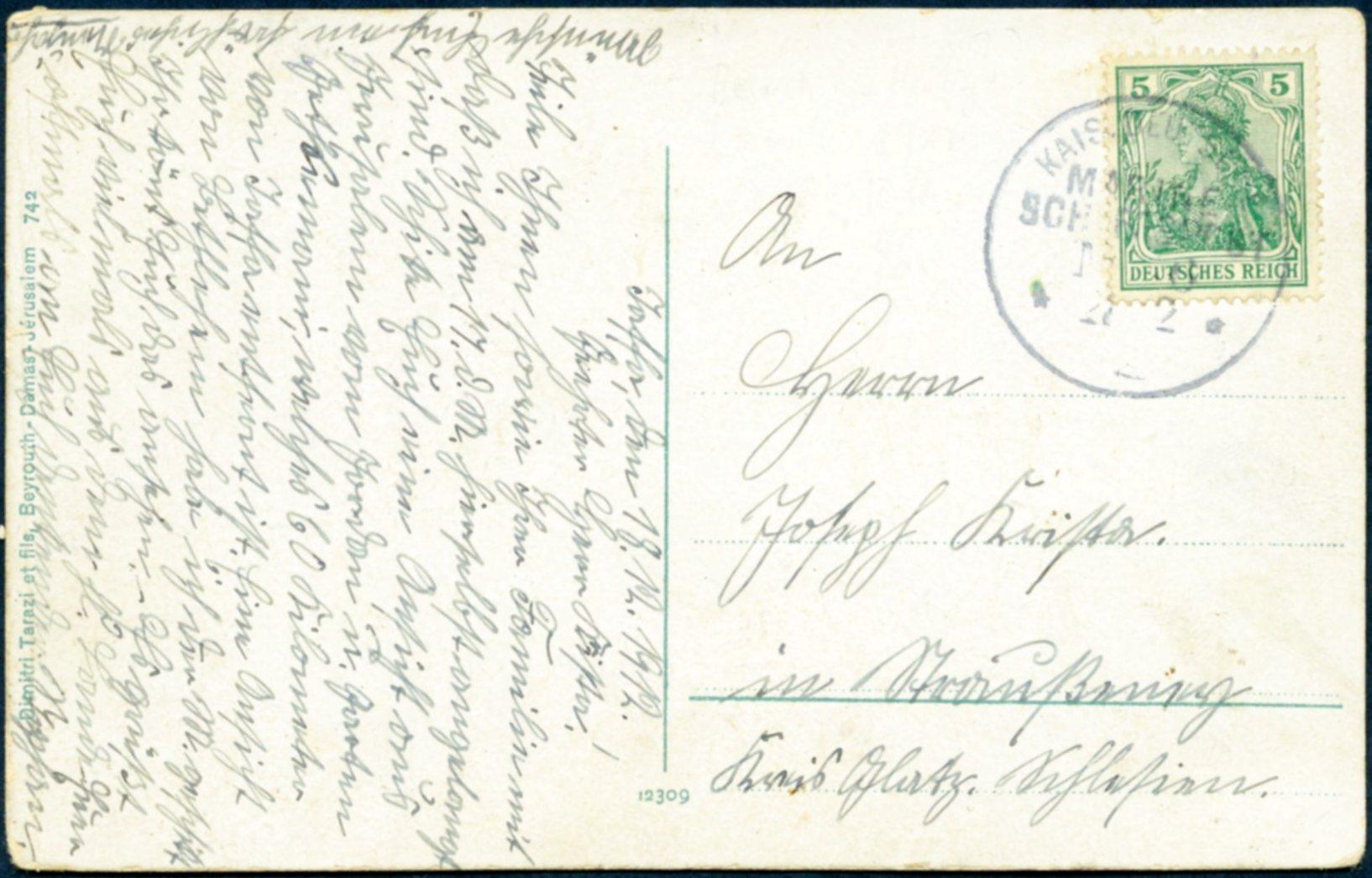 Lot 23 - GERMAN POST  -  Tel Aviv Stamps Ltd. Auction #48
