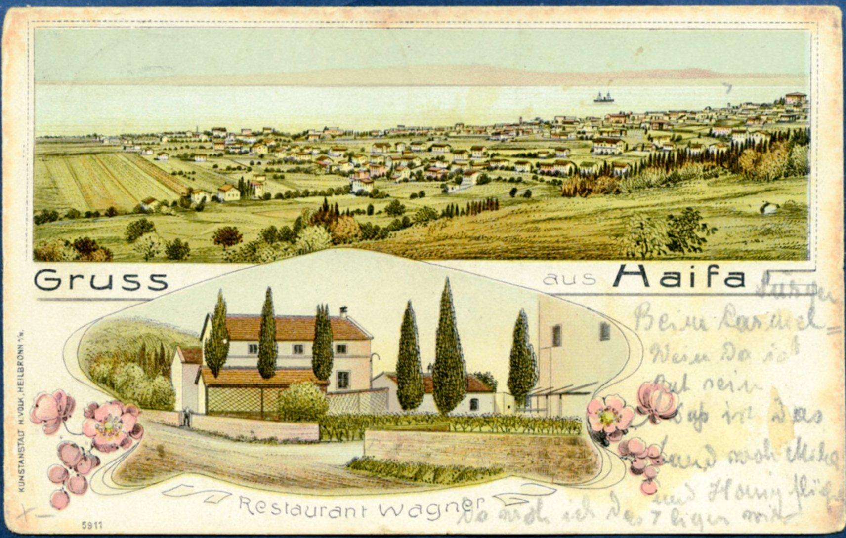 Lot 22 - GERMAN POST  -  Tel Aviv Stamps Ltd. Auction #48