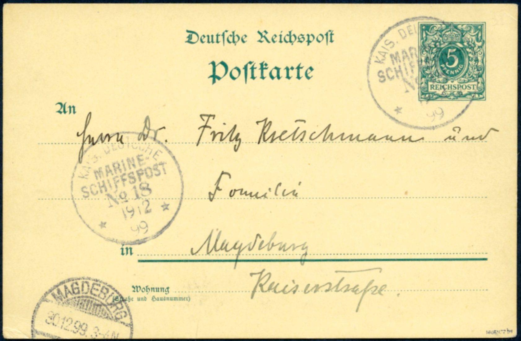 Lot 18 - GERMAN POST  -  Tel Aviv Stamps Ltd. Auction #48