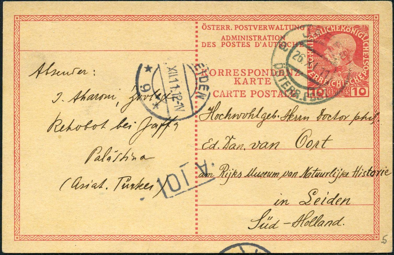 Lot 10 - jewish colonies  -  Tel Aviv Stamps Ltd. Auction #48