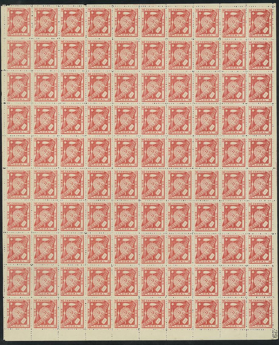 Lot 1 - FOREIGN COUNTRIES ARGENTINA  -  Tel Aviv Stamps Ltd. Auction #50