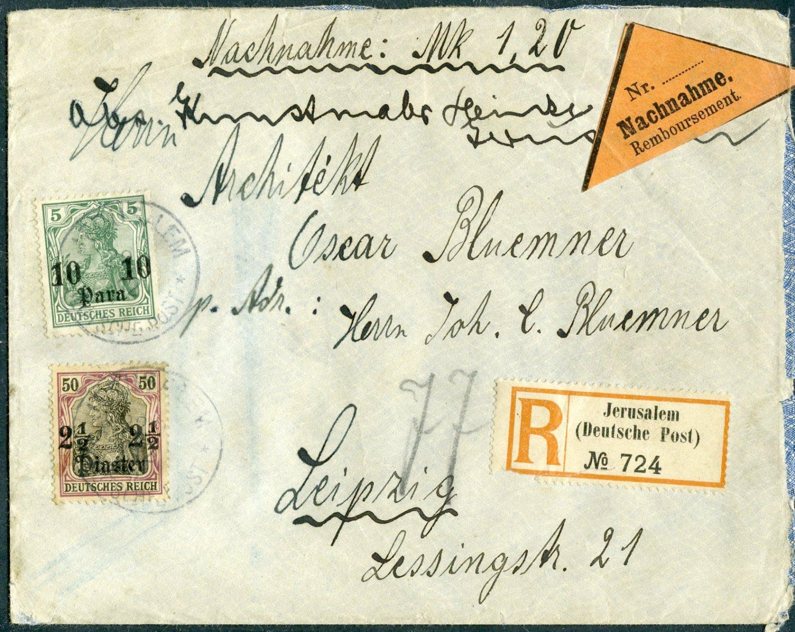 Lot 20 - PALESTINE FORERUNNERS AUSTRIAN POST  -  Tel Aviv Stamps Ltd. Auction #50