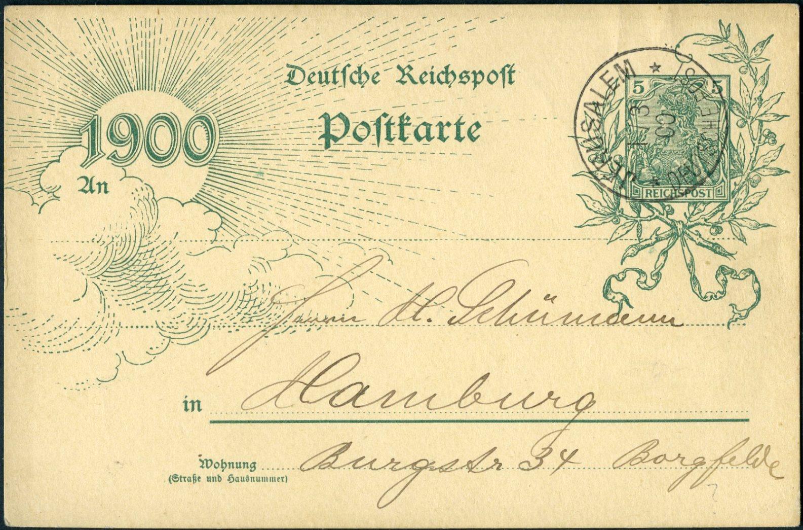 Lot 19 - PALESTINE FORERUNNERS AUSTRIAN POST  -  Tel Aviv Stamps Ltd. Auction #50