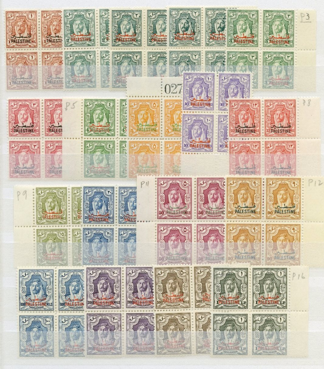 Lot 7 - jordan  -  Tel Aviv Stamps Ltd. Auction #50