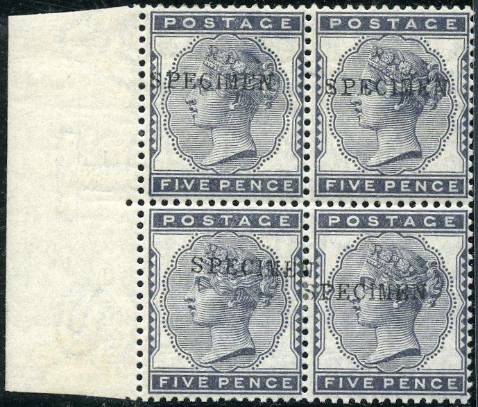 Lot 6 - Great Britain  -  Tel Aviv Stamps Ltd. Auction #50