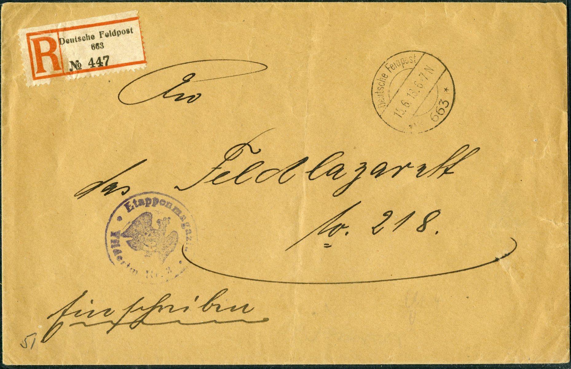 Lot 22 - PALESTINE FORERUNNERS AUSTRIAN POST  -  Tel Aviv Stamps Ltd. Auction #50