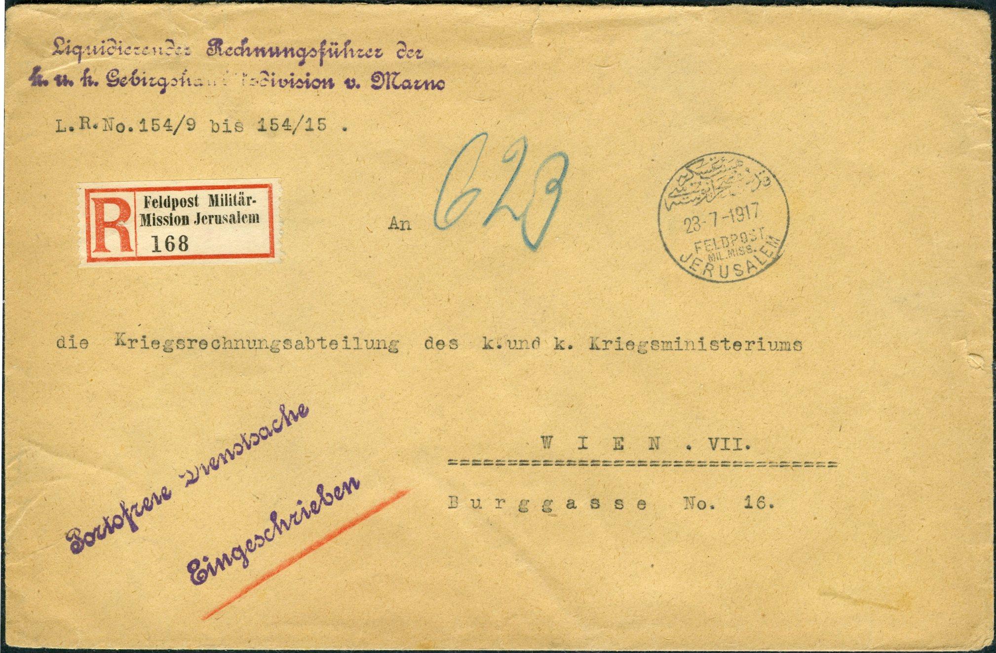 Lot 21 - PALESTINE FORERUNNERS AUSTRIAN POST  -  Tel Aviv Stamps Ltd. Auction #50