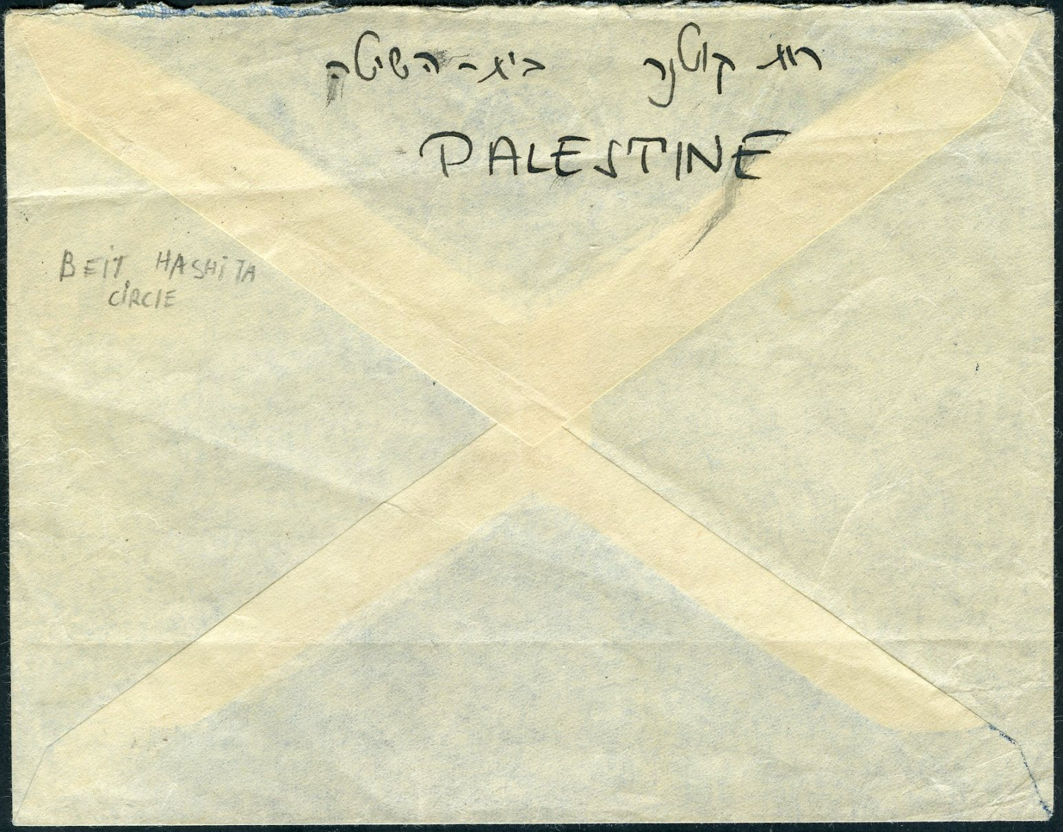 Lot 14 - AIR MAIL (Palestine related incl. Zeppelin)  -  Tel Aviv Stamps Ltd. Auction #50